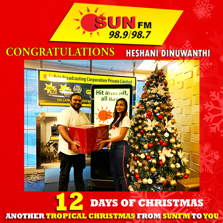 Sun FM Official Web Site|English Radio